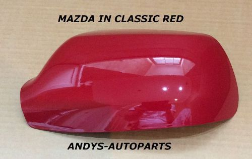 MAZDA 6 WING MIRROR COVER 2002 - 2006 LH OR RH IN CLASSIC RED